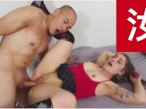 Fallon Gets Cum Dumped On Her Face And Stamped Like A Whore By Eric